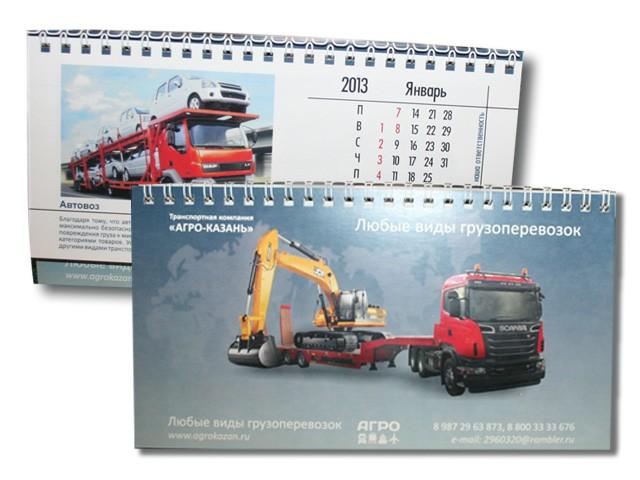 Настольный календарь домик