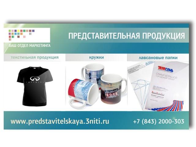 Дизайн макет web баннера для новостной ленты vk.com.