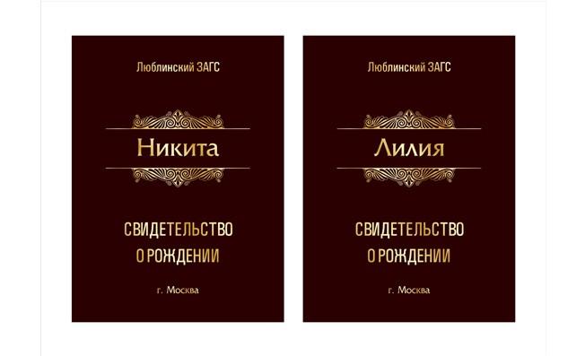 Дизайн-макет папки