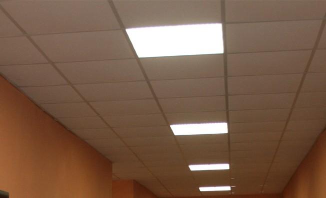 Светильник светодиодный LT Room
