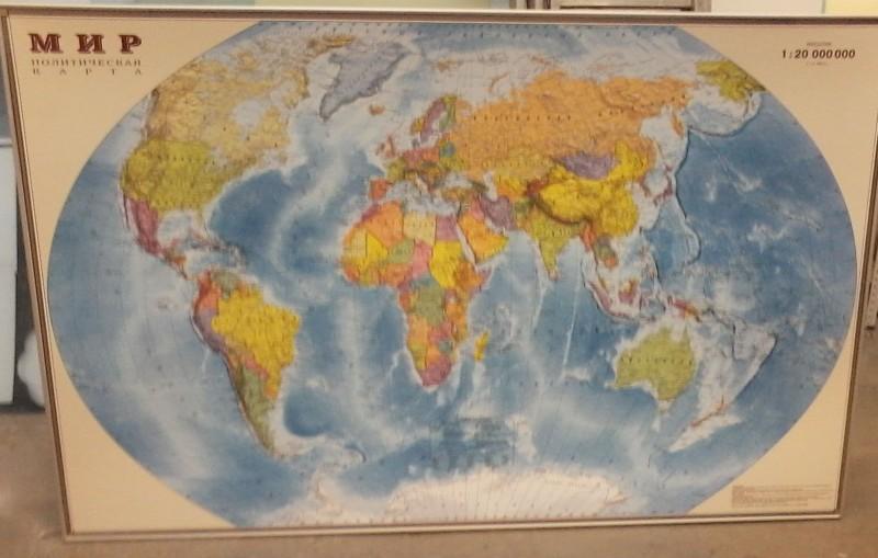 Карта мира 1570х1000мм.