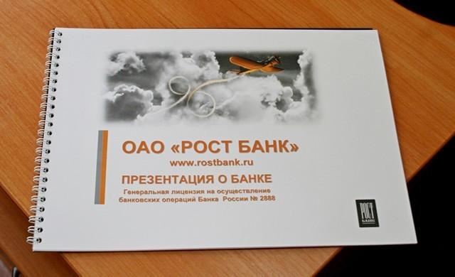 Печать и сборка брошюр