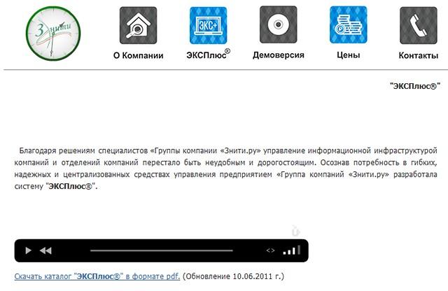 Переработка иконок для шапки сайтов