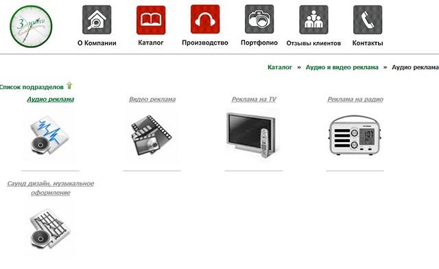 Дизайн шапки сайтов картинки