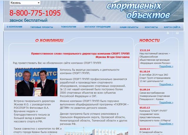 Обновление новостной ленты сайта