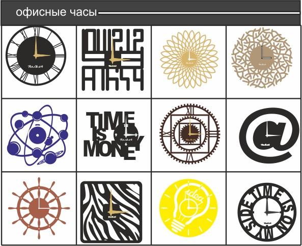 Дизайн интерьерных часов