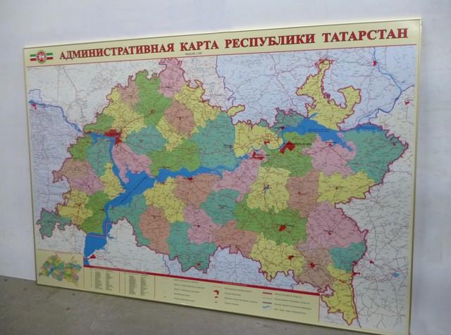 Административная карта РТ