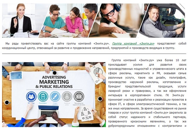 Подбор изображений для сайта