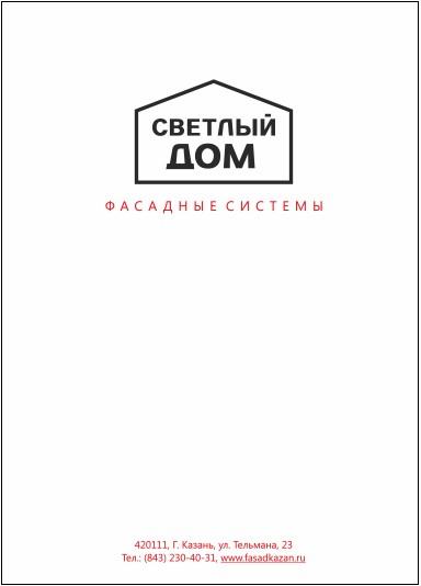 Дизайн макет лавсановой папки