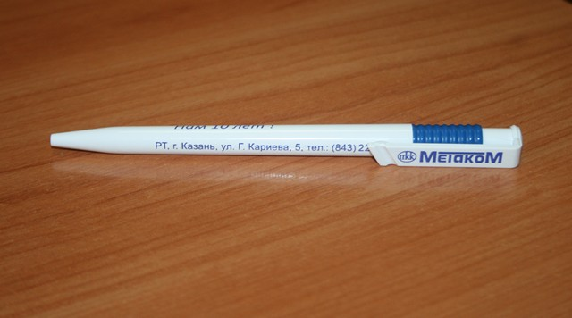 Нанесение логотипа на ручку