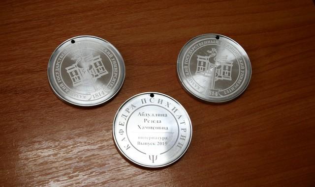 Лазерная гравировка медалей